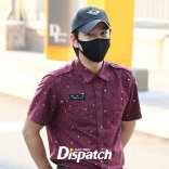 koreadispatch_20200529_193055_4